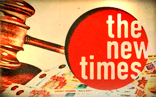 The-New-Times