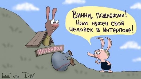 интерпол-елкин-политическая-карикатура-политика-4844753