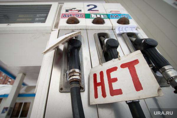 28456_Benzozapravki_i_dr_Klipart_benzin_toplivo_benzozapravka_760x0_3476.2317.0.0
