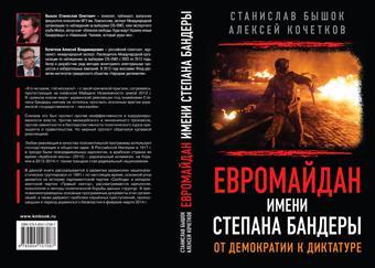_Новинки_публицистика_июнь_2014_Книжный мир