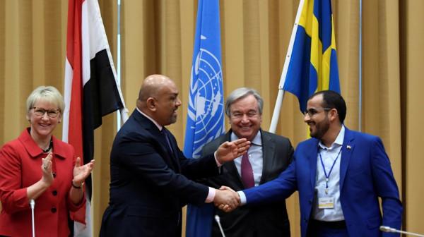 Йемен. Мирный процесс