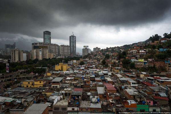 Trushhobyi-Karakasa