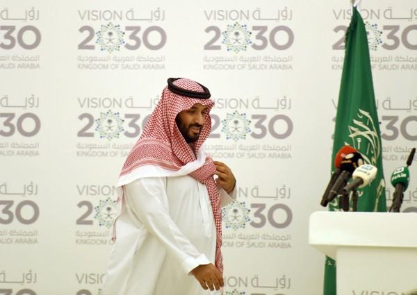 2017-07-20-saudi-vision-2030-kinninmont