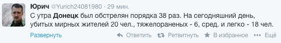 Снимок экрана 2014-09-14 в 23.40.55