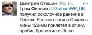 ФСБ заявила о задержании депутата Одесского облсовета по обвинению в контрабанде свинины - Цензор.НЕТ 4331