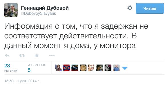 Снимок экрана 2014-12-01 в 19.00.05