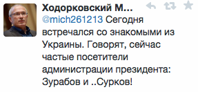 Снимок экрана 2014-12-02 в 12.36.00