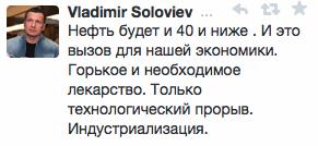ЕС планирует дискуссию о России, для этого нужно знать видение Киева, - глава МИД Латвии - Цензор.НЕТ 9376