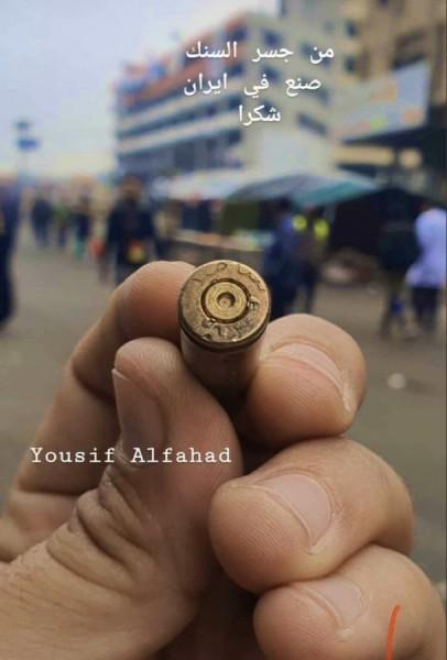 Расстрел в Багдаде