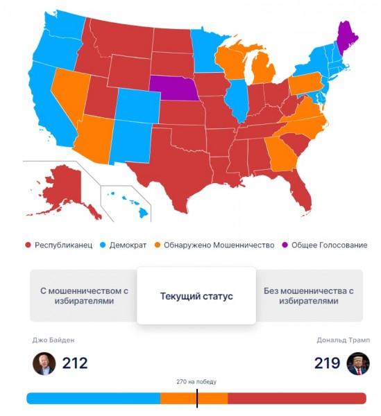 Мошенничество 2020-11-11 17.52.14