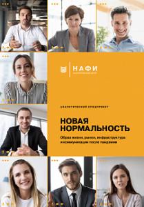 Snimok-ekrana-2020_10_23-v-02.18.49