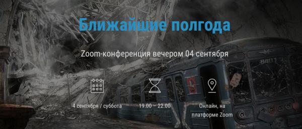 Снимок экрана 2021-09-02 в 19.22.34