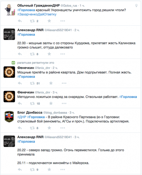 Снимок экрана 2015-07-31 в 23.52.16