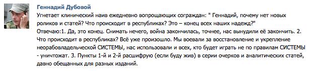 Первыми начать отвод вооружений на Донбассе должны боевики, и уже тогда мы будем включаться, - пресс-офицер штаба АТО - Цензор.НЕТ 3210