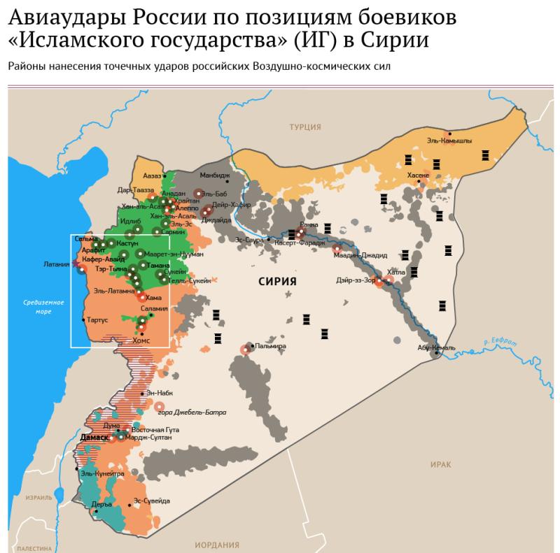 Карта авиаударов на 22 октября 2015