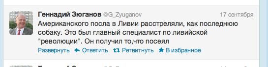 zjuganov twitter