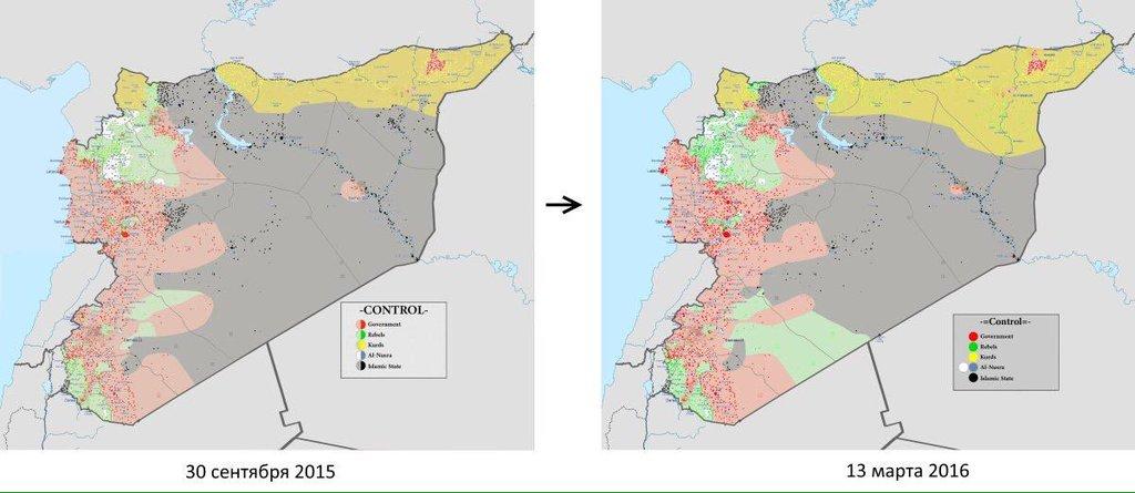 Сирия. Сентябрь-март