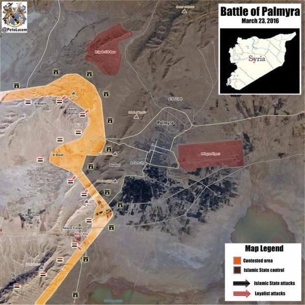 Пальмира. 23 марта