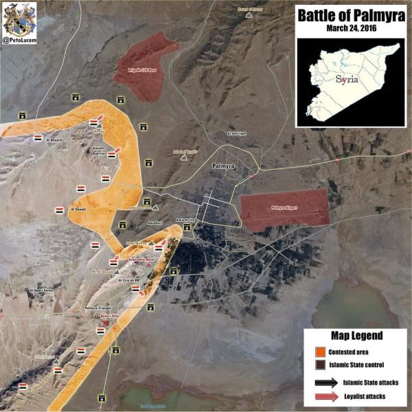 Пальмира.24 марта