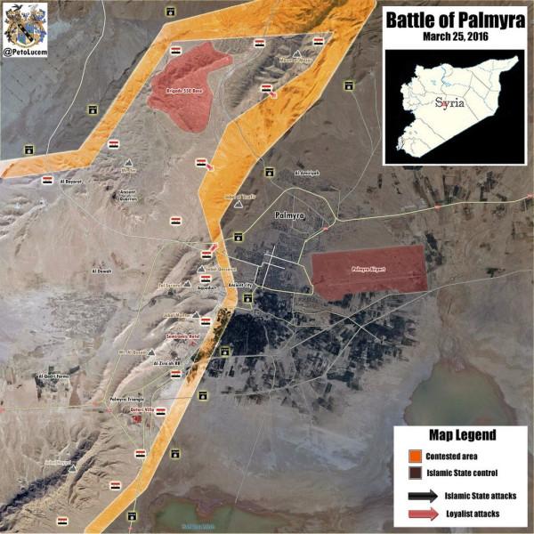 Пальмира. 25 марта