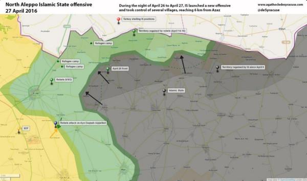 Север Алеппо