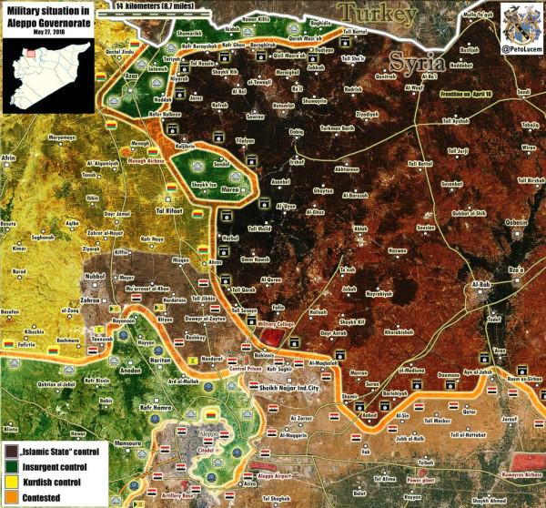 Север Алеппо 27 мая