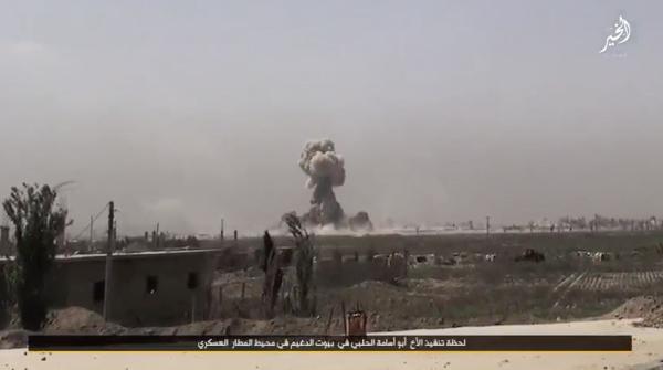 Сирия. 15 июня