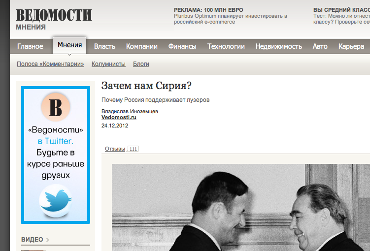 Снимок экрана 2012-12-24 в 20.14.26