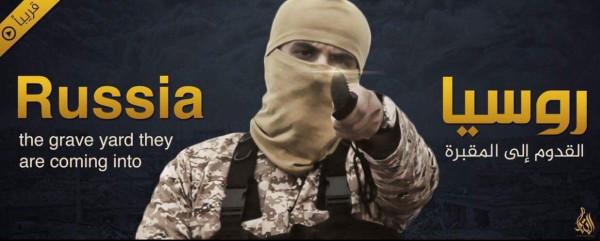 Петербург. Террористы