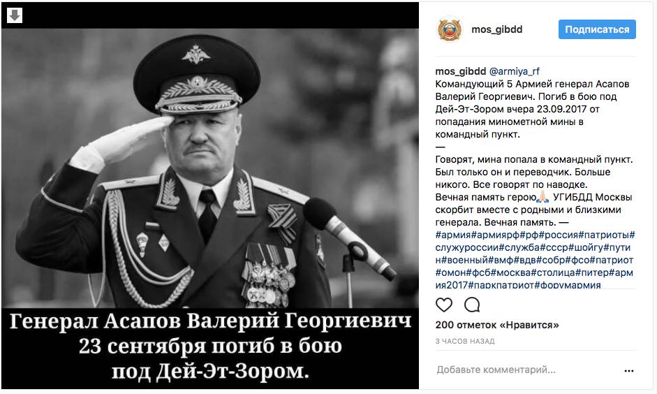 Один воин ранен в результате обстрела опорного пункта возле Луганского, - штаб АТО - Цензор.НЕТ 3117
