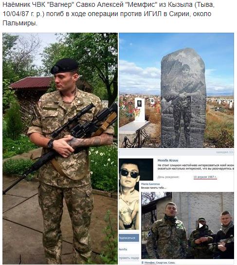 Вороненков планировал обнародовать неизвестные факты об аннексии Крыма и оккупации Донбасса, - прокурор - Цензор.НЕТ 9289