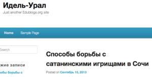 Снимок экрана 2013-10-15 в 16.54.03