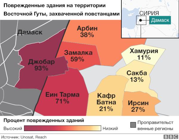 _100151562_eastern_ghouta_map_russian_640-nc