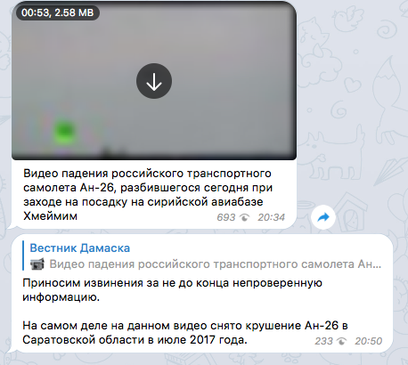 Снимок экрана 2018-03-06 в 20.54.43