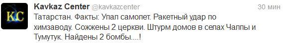 Твит2