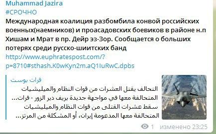 Повітряні сили ЗСУ залишаються на постійному чергуванні, - Струтинський - Цензор.НЕТ 6142