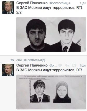Снимок экрана 2014-01-04 в 1.56.24