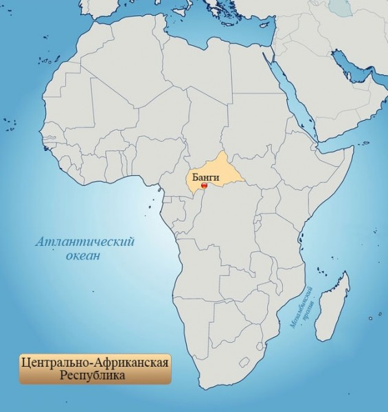 centralno-afrikanskaja-respublika