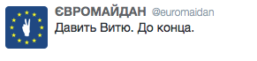 Снимок экрана 2014-01-24 в 19.34.32
