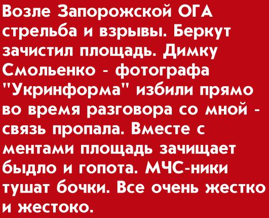 Снимок экрана 2014-01-27 в 0.08.12
