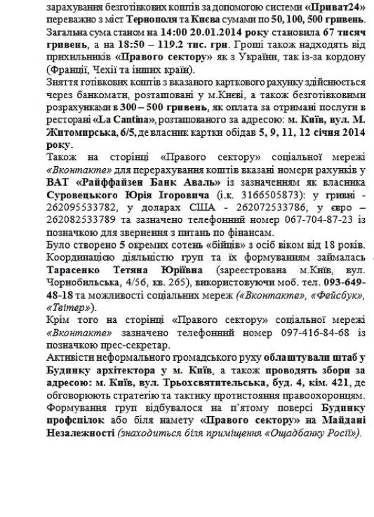 Снимок экрана 2014-01-26 в 21.13.27
