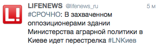 Снимок экрана 2014-01-29 в 15.08.52