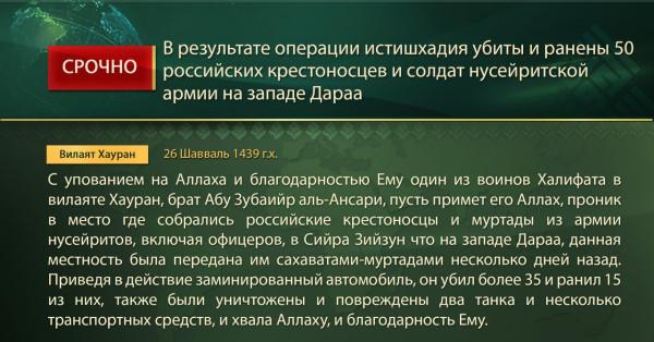 Во время саммита НАТО состоится встреча президентов Польши и Украины, - глава Кабинета президента РП Щерский - Цензор.НЕТ 7240