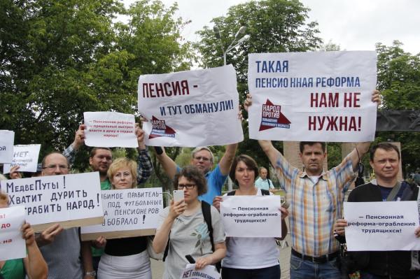 Народ_против_повышения_пенсионного_возраста_в_России