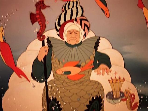 Владычица морская и золотая рыбка