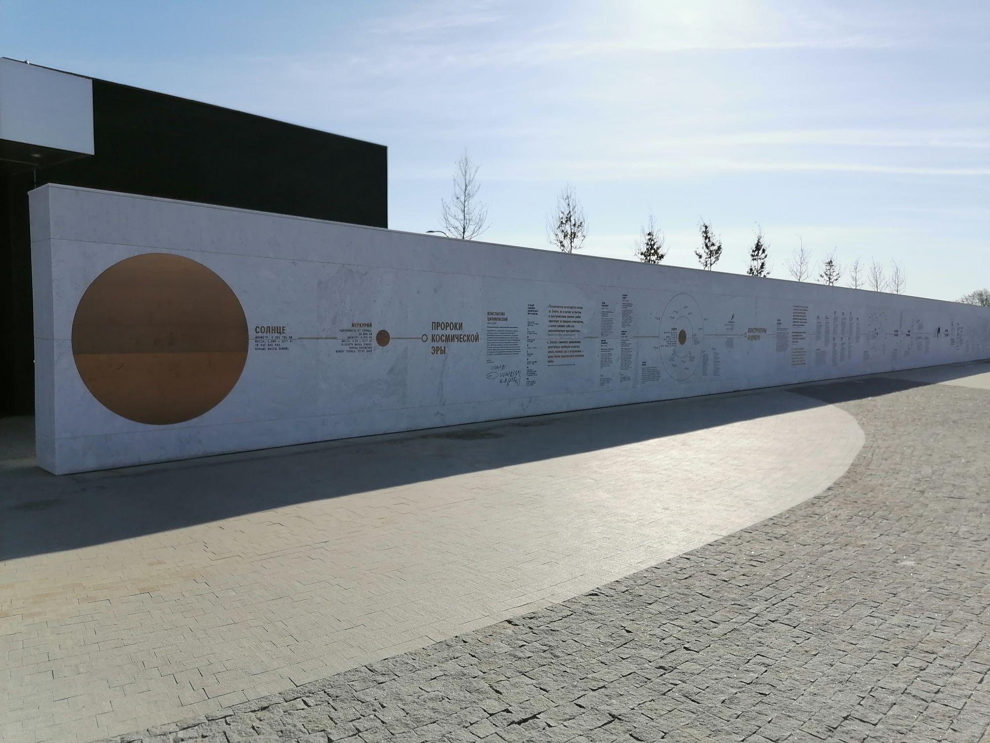 По другую сторону от входа располагается стена, на которой показаны этапы развития нашей космонавтики
