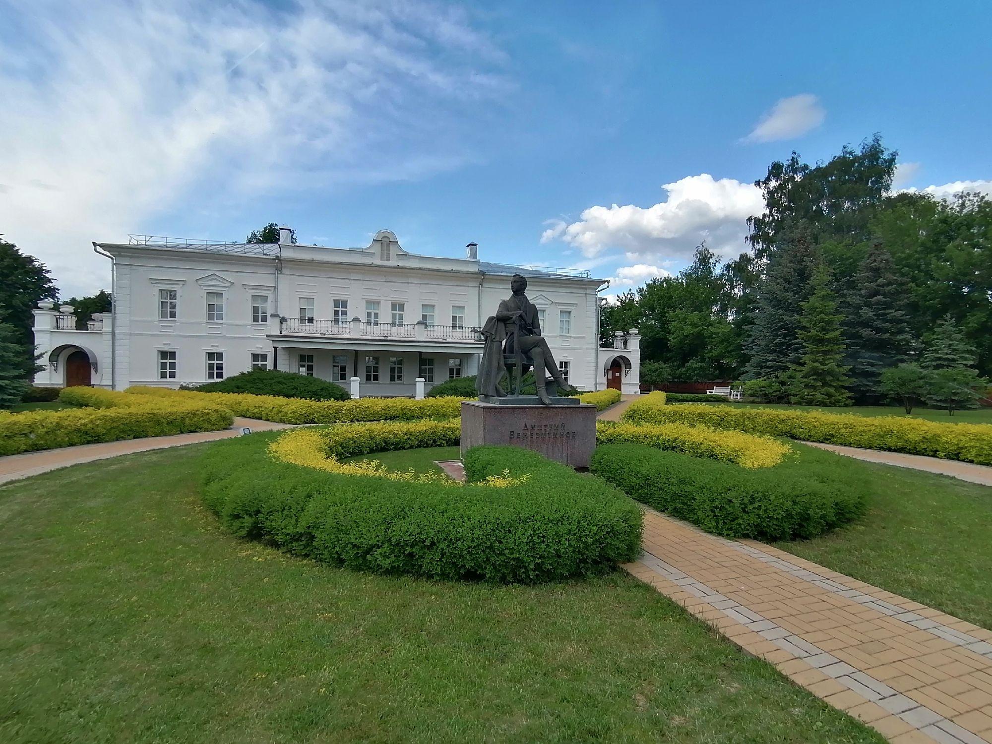 Является памятником архитектуры федерального значения