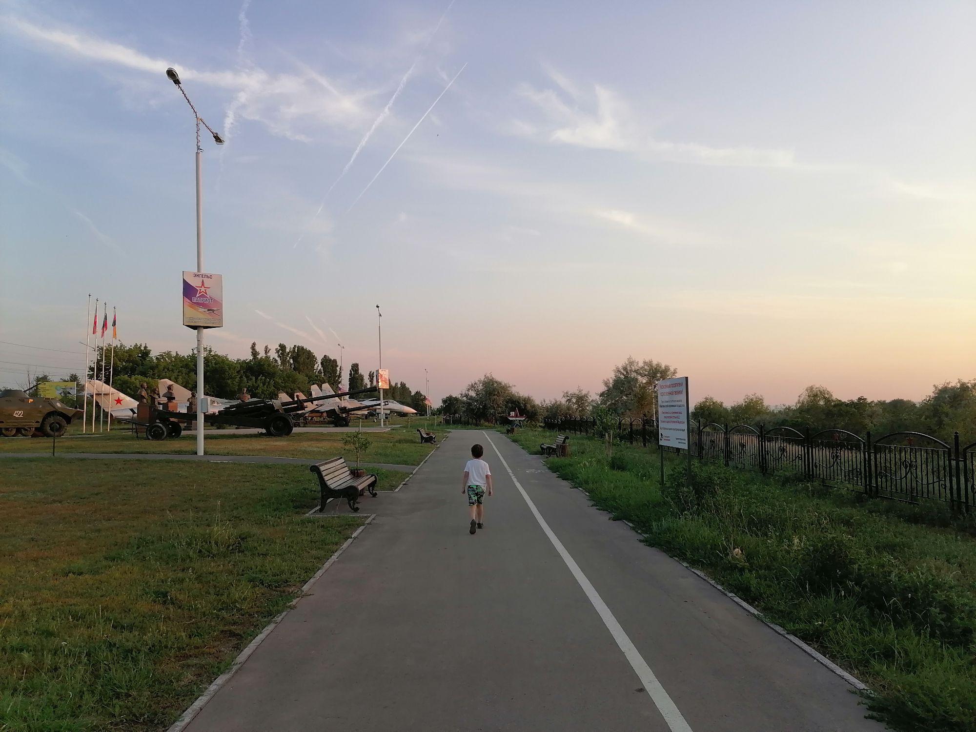 В парке Патриот