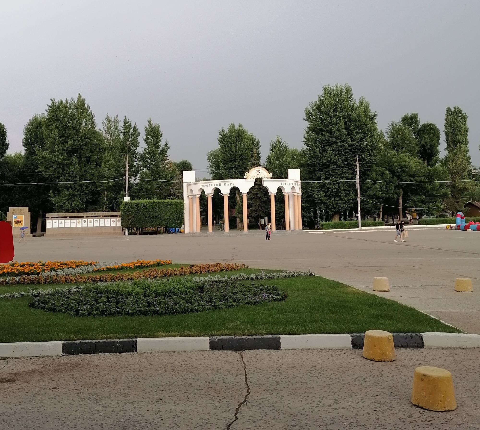 вход в городской парк. площадь Ленина.