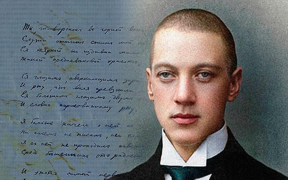 Н.С.Гумилев